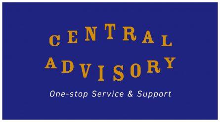 CENTRAL ADVISORY CI計画